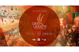 Grain Ukraine 2020. Limited Edition